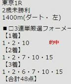 ichi1125.jpg
