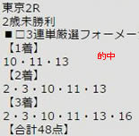 ichi1125_1.jpg