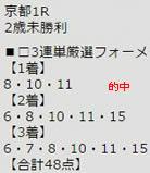 ichi1126.jpg