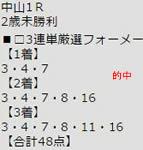 ichi1217.jpg