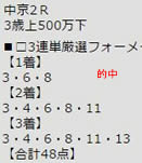 ichi_1216_2.jpg