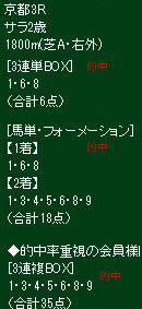 ike1021_1.jpg