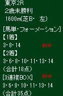 ike1028_1.jpg