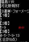 ike1103_3.jpg