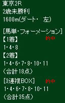 ike1104.jpg
