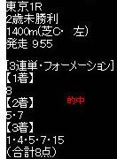 ike1119_3.jpg