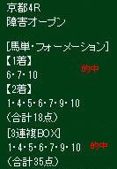 ike1126_1.jpg