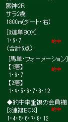 ike1216_1.jpg