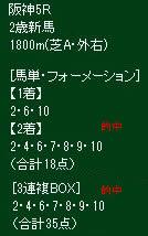 ike1217_1.jpg