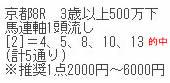 in1015_1.jpg