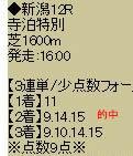 kd1015_6.jpg