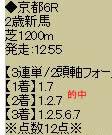 kd1118_4.jpg