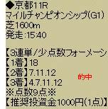 kd1119_4.jpg
