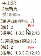 kd1203_3.jpg