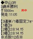 kd930_2.jpg