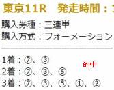 kin1118_4.jpg