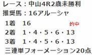 kt1224_1.jpg