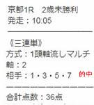 mac1015_3.jpg
