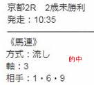 mac1021_1.jpg