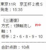mac1104_2.jpg