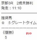 mac1105.jpg