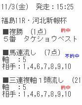 mag1103_1.jpg