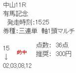 min1223_2.jpg