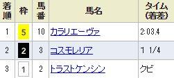 nakayama4_1223.jpg