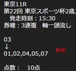 ore1118.jpg
