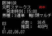 ore1216_1.jpg