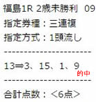 ra1104_2.jpg