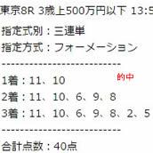 st1104_3.jpg