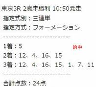 st1112_3.jpg