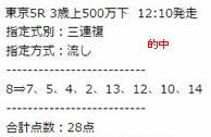 st1118_2.jpg