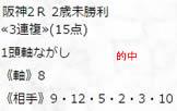 sy1216.jpg
