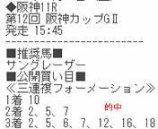 time1223_1.jpg