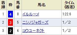 tokyo1_1119.jpg