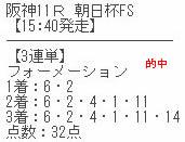 uma1216_1.jpg