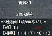 un1021_2_2.jpg