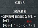 un1112_1_2.jpg
