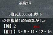 un1112_2_2.jpg