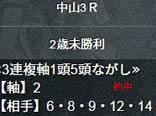 un1216_3_2.jpg