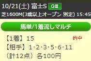 up1021_4.jpg