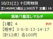 up1021_5.jpg