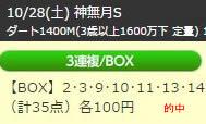 up1028_1.jpg