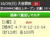 up1029_4_2017.jpg
