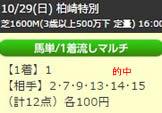up1029_5_2017.jpg
