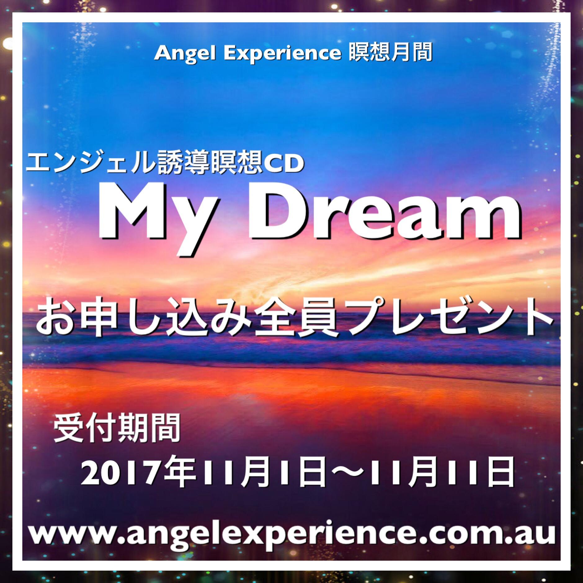 fc2blog_2017103117215986e.jpg