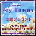 fc2blog_20171120191047e43.jpg