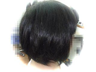TY様before2